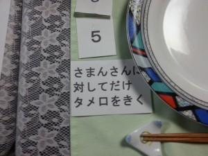 131127seienbu-bounennka-1