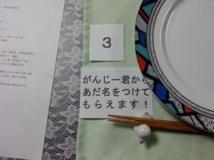 131127seienbu-bounennka-2