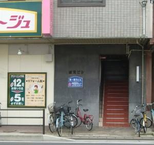 131209hasimotobiru2