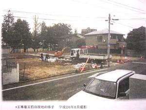 140927miyamati-tori1