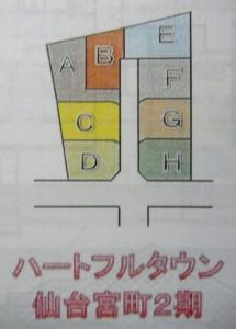 140927miyamati-tori2