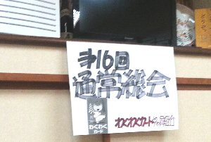 141129wakuwaku