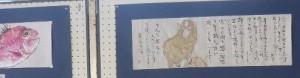 150127kagawa-etegami2