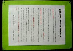 150204kagawa3