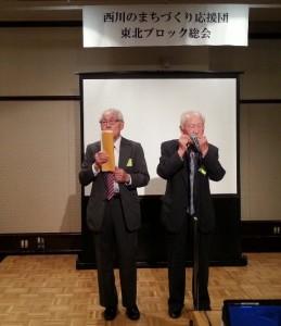 150621nisikawa-ouennsoukai