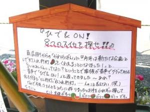 150806goukesika-tanabata-bun