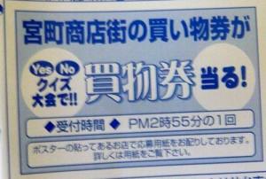151017miyamati-aki-toujitu-y1