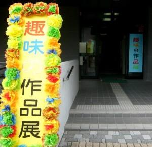 151025toueoku-komisen1