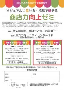 160119shouhinryoku-koujyou