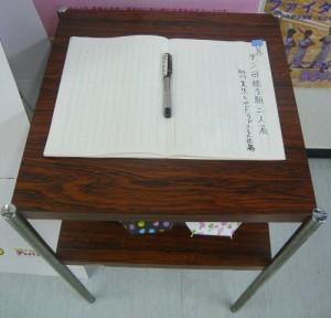160324kagawa-satou4