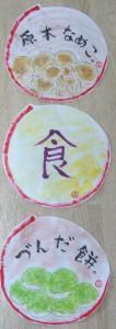 160718tanabata-niskawa-nameko