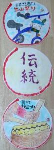 160718tanabata-niskawa-sanzanmaturi