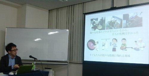 tkp 仙台 西口 ビジネス センター
